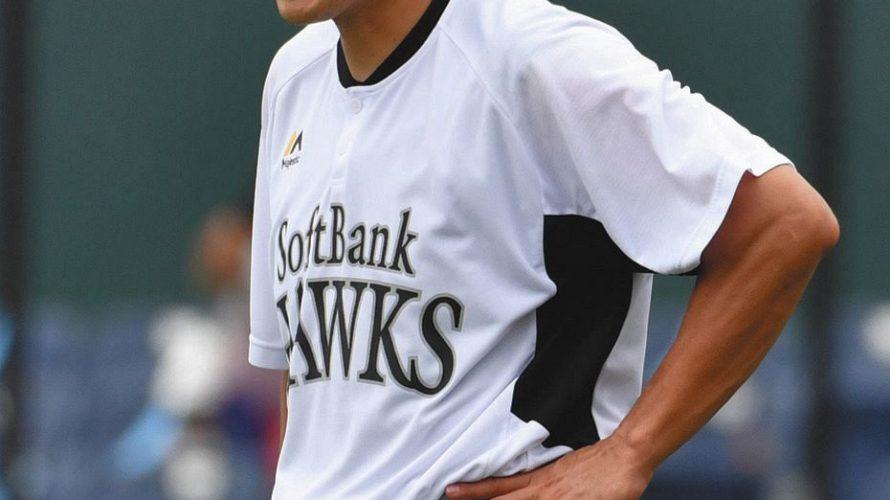 カープファンはなぜ琢朗コーチ退団を惜しみ、長野加入を歓迎し、内川獲得を望むのか?