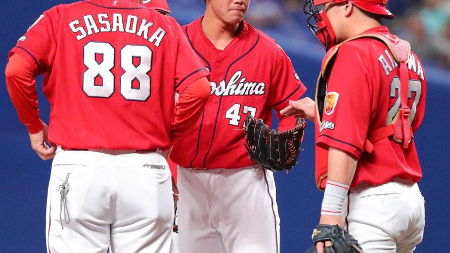 東出コーチは結局、丸がいないのを言い訳にしてるよな。西川よ、絶対に見返してやれ!