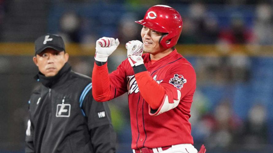 誠也、ベンチも後押しで5年連続3割&25本塁打達成!ヒット19本で7点ってのはやっぱり野球が下手クソだねぇとしか言いようがない