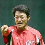 河田コーチがヘッド格でカープに復帰!まさかこれでコーチ陣のテコ入れ終了ってことじゃないよね??
