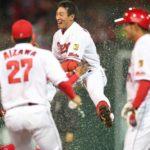 野球はツーアウトからを地で行く戦いぶりは天晴れ!個人的MVPは9回、広輔の勇気ある盗塁。