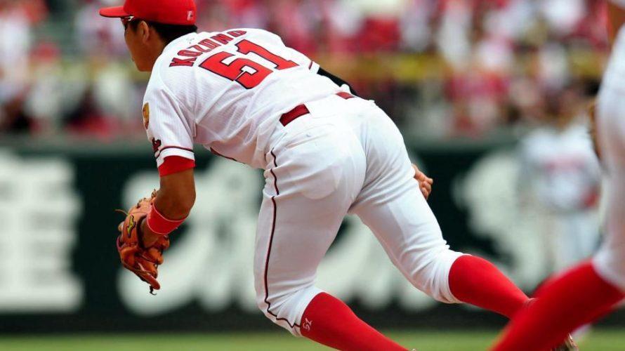 今のセンターラインなら守り勝つ野球はできない。緒方野球では絶対にパには勝てない!?