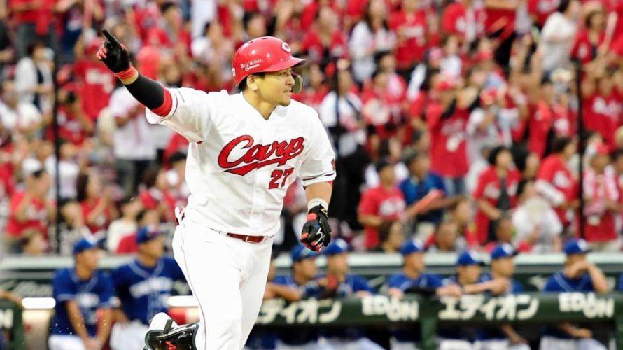 會澤サヨナラ打で「念願」の勝利。永川投手、お疲れさまでした。あのフォークボールはずっと忘れんよ。