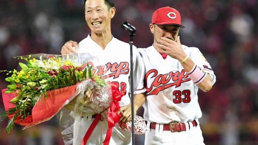 赤松選手、ありがとう。外野スタンドであなたの名を何度も叫びました。