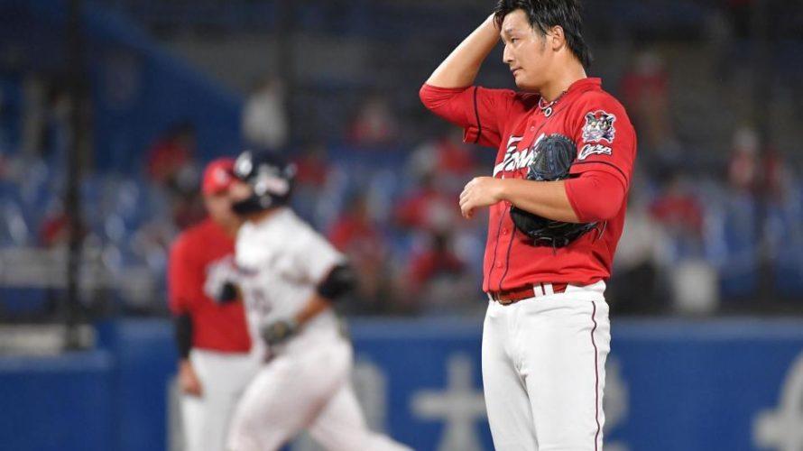 床田、滅多打ちでKO。こういう投手がローテにいると連勝は難しい。救いは正髄の一発。