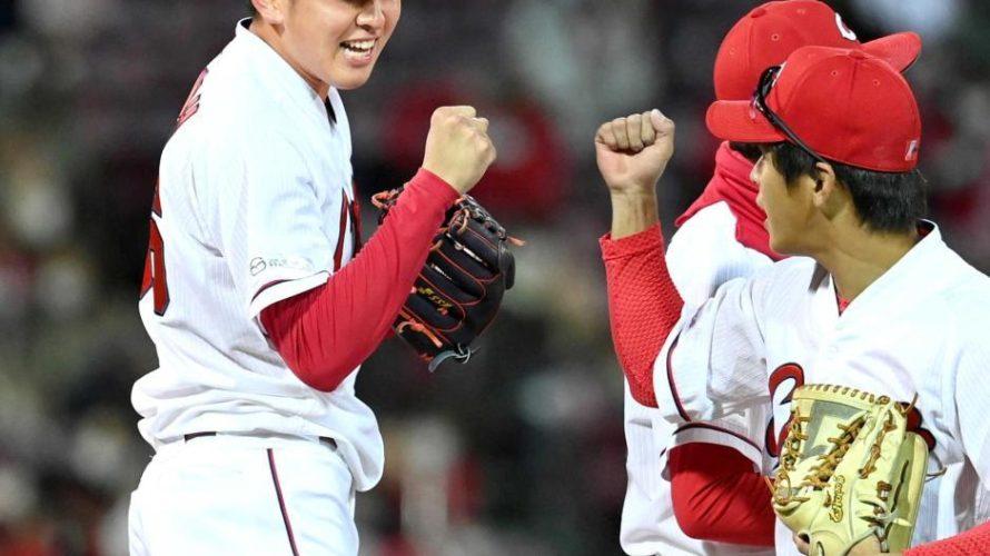 遠藤、「期末テスト」は成長を感じさせる「💮」でシーズン終了。佐々岡監督の投手起用に変化が!?
