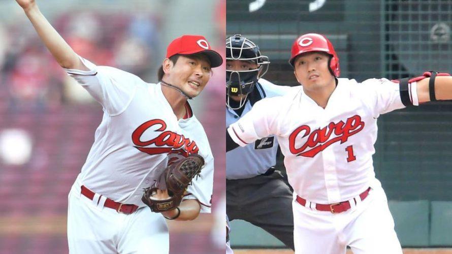 2020年ラスト。誠也、キャプテン就任で文字通り「誠也のチーム」に。来季は絶対にV奪回を