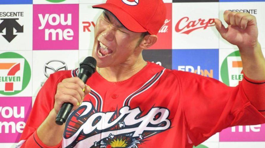 坂倉逆転サヨナラスリーランで首位打者に躍り出た!!何気に誠也も打率3位!それでも佐々岡監督の動きの鈍さには困ったもんだよな